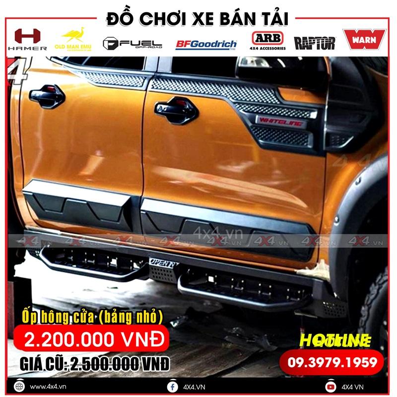 Ốp hông cửa bản nhỏ độ thanh lịch và cứng cáp cho xe bán tải Ford Ranger